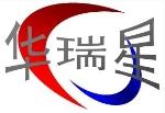 深圳市华瑞星五金制品有限公司