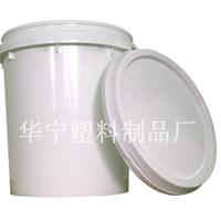 华宁塑料制品厂