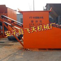 安平县飞天机械厂供应FT-16型筛沙机
