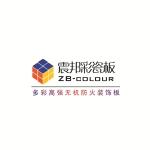 北京天润博装饰工程有限公司