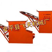安平县飞天机械厂供应FT-20型筛沙机