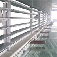 铝合金平板电动百叶窗
