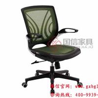 供应东莞办公椅 职员办公电脑椅