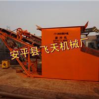安平县飞天机械厂供应FT-30型筛沙机