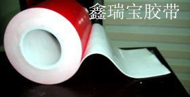 【泡棉双面胶】高粘性白色PE泡棉双面胶