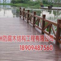 供应兰州防腐木,木栈道,木凉亭,木花架