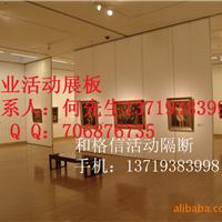 画廊展览馆美术馆文化馆活动展板生产厂家