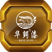 广东华鳄化工有限公司