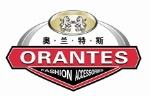 常州奥兰特斯暖通设备有限公司