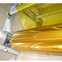 供应金黄色PI薄膜