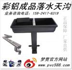 杭州梦霓建筑材料有限公司