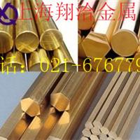温州C63000铝青铜棒今日价格