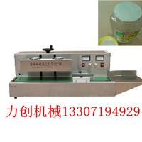 供应塑料药瓶铝箔封口机,蜂蜜瓶口封铝膜机