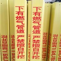 燃气标志桩、标志桩生产厂家、pvc标志桩