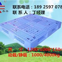 供应揭阳塑料托盘厂家/潮州塑料周转箱胶箱