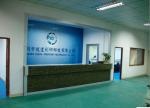 广东省深圳市越达彩印科技有限公司