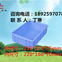广州深圳市塑料周转箱胶箱批发