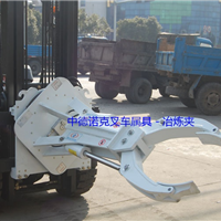 供应优质冶炼夹,冶炼夹抱车,厂家供应商机