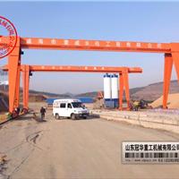济南市商河县2t起吊高度15.5米单梁行车报价