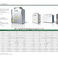 供应欧思丹空气能商用热泵热水器