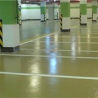 供应环氧树脂自流平型地坪