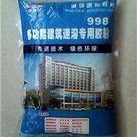 吉州区嘉乐建筑胶粉厂
