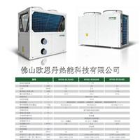 供应高温热泵机组