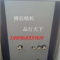 供应苏州循环水冷冻机 苏州工业冻水机