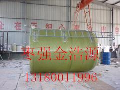 供应金浩源可定制玻璃钢过滤罐