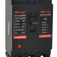 供应空气开关DZ15-100390塑壳断路器
