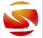 济南盛阳高温材料有限公司销售部