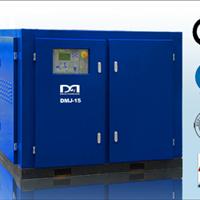 15kw合肥进口节能空压机合肥节能空压机厂家