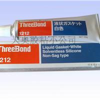 Threebond三键1212密封胶
