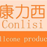 宁波聚力新材料科技有限公司