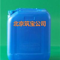 【跌了跌了】受北京房价的影响 除锈剂爆跌