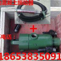 供应风动FRZ-50振动器 ,插入式振动器