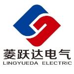 深圳市菱跃达电气有限公司