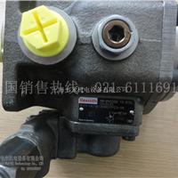 PV7-1X/40-45RE37MC7-16 Rexroth叶片泵