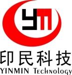 东莞印民机械设备有限公司