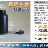 供应 500ml大口黑色圆瓶