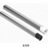供应航天凯撒管ASAK-Pipe(铝合金衬塑管)