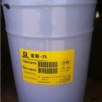 供应(爱斯-25)电气设备带电清洗剂