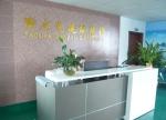 东莞市陶立克建筑装饰材料有限公司