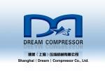 德蒙(上海)压缩机械有限公司