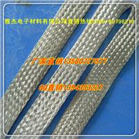 供应铜编织线