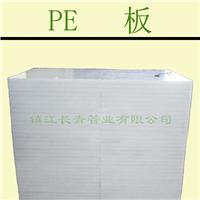 供应白色环保工程专用pe板