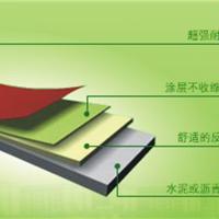 新疆塑胶地板推荐单位,新疆办公塑胶地板