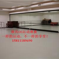 供应舞蹈专用地胶 舞蹈运动塑胶地板