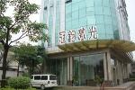 东莞市冠钧激光设备有限公司