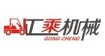 上海工乘机械有限公司